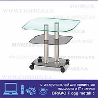 Журнальный столик из стекла Bravo F cgg/меt (650х450х520)