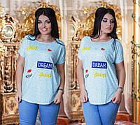 Женская футболка батальная № р 7476 гл