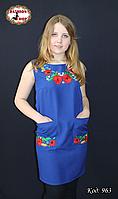 Женское вышитое платье Васильковое счастье