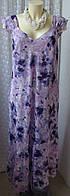 Платье женское летнее легкое модное макси бренд The collection р 52 6476