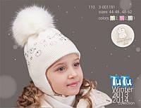 Шапка зимняя для девочки TuTu арт.110. 3-001191(44-48,48-52), фото 1
