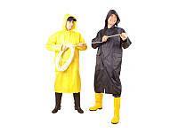 Дождевые плащи и костюмы