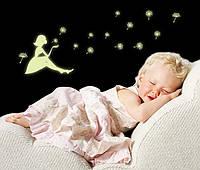 Интерьерная наклейка в детскую комнату светящаяся