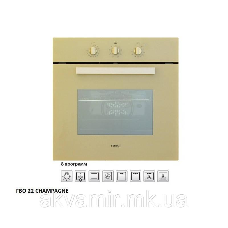 Духовой шкаф Fabiano FBO 22 Champagne (шампань) электрический