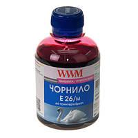 Чернила WWM для Epson XP-600, XP-605, XP-700, 200г Magenta, Водорастворимые(E26/M)