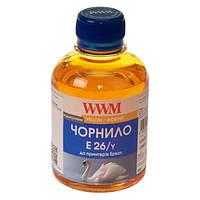 Чернила WWM для Epson XP-600, XP-605, XP-700, 200г Yellow, Водорастворимые E26/Y