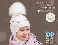 Модная зимняя шапка для девочки  TuTu арт. 3-001046 (46-50), фото 1