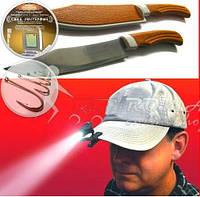 2шт.LED Фонарик, фонарь+нож ТУРИСТ-набор+крючки