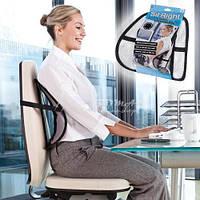 Крепление ''Сиди правильно'' для кресла, стула