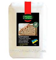 Органическая мука из пшеницы твердых сортов цельнозерновая жерновая, Organic Country, 1 кг
