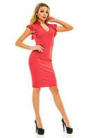 Женское платье с рюшами на рукавах