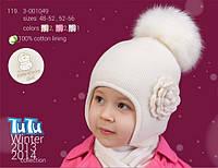 Шапка зимняя для девочки TuTu 119 арт. 3-001049 (48-52), фото 1
