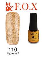 Гель-лак FOX № 110 (золотистый), 6 мл