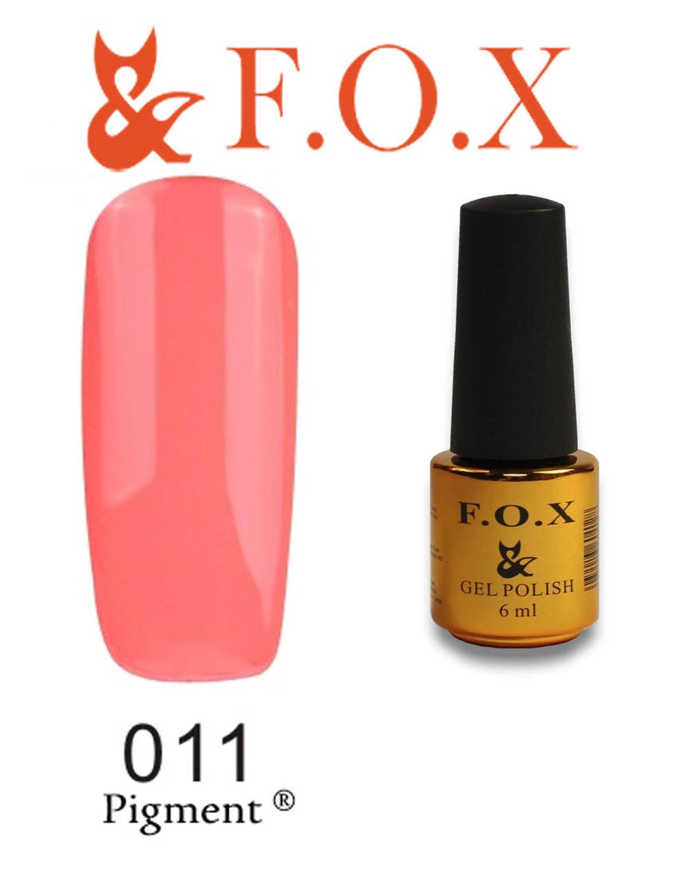 Гель-лак FOX № 011  (коралловый), 6 мл