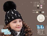 Шапка для девочки TuTu  арт. 131.3-001201(46-50,50-54,54-58)
