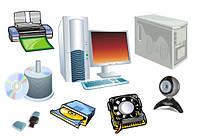 Компьютерные аксесуары