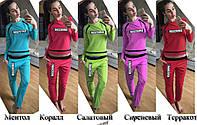 Женский спортивный костюм S, M, L, XL