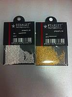Бульенки золото Starlet