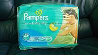 Подгузники Памперс Pampers Active Baby-dry 4+  9-16кг   45шт