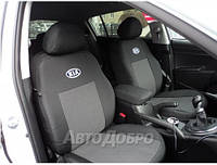 Авточехлы для салона Kia Picanto c 2011-