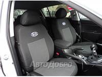 Авточехлы для салона Kia Rio III Sedan цельная с 2011-