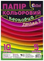 Бумага цветная (неоновая) А4/10 л.