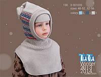 Шлем зимний для мальчика TuTu арт. 158.3-001033(48-52,52-56)