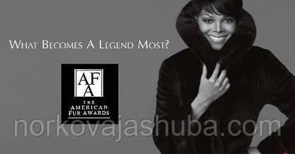 American Fur Awards Company производитель норковых шуб американская компания FUR STAR