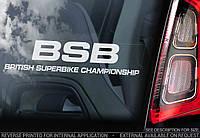 BSB стикер