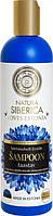 Шампунь для волос восстанавливающий Siberica Loves Estonia 400 мл от Натуры Сиберики.