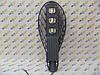 Светодиодный уличный светильник COB 120W (Кобра)