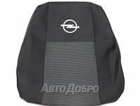 Авточехлы для салона Opel Zafira В (5 мест) с 2005-2011