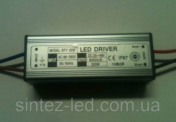 Драйвер для светодиодного прожектора 20W IP65 Код. 58624, фото 2