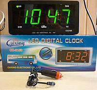 Часы электронные Caixing CX- 2159