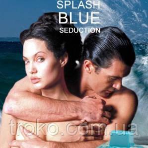 Туалетная вода Splash Blue Seduction For Woman