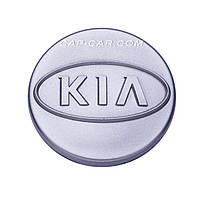 Колпачки заглушки для литых дисков Kia серый