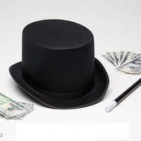 Шляпа карнавальная Цилиндр