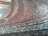 Ткани для штор и для мебели. Со склада, Испания, Для дома