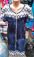 Красивый Халат женский с ажуром 48-56, доставка по Украине