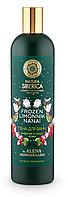 Пена для ванн энергия и тонус кожи Natura Siberica by Alena Akhmadullina (Натура Сиберика Алена Ахмадулина)