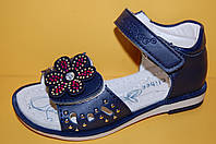 Детские сандалии ТМ Clibee код 137-С размеры 25, 26
