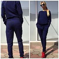 Костюм спортивный толстовка и штаны с карманами двухнитка - Синий
