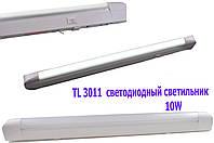 Светодиодный светильник TL 3011 10W