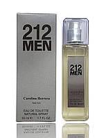 Мужской мини-парфюм Carolina Herrera 212 Men (Каролина Херрера 212 Мен),50 мл.