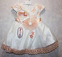 Платье на девочку +обруч на голову 2,3,4 года