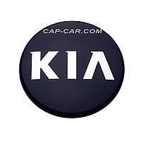 Колпачки заглушки для литых дисков Kia черный