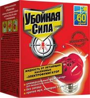 Набор Электрофумигатор + жидкость от комаров Убойная сила ( 60 ночей ), 30 мл