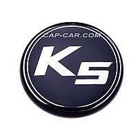 Колпачки заглушки для литых дисков Kia K5 черный