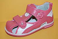 Детские сандалии ТМ Clibee код 156-к размеры 25, 30