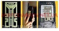 Усилитель сигнала для мобильного телефона - 55 грн ???